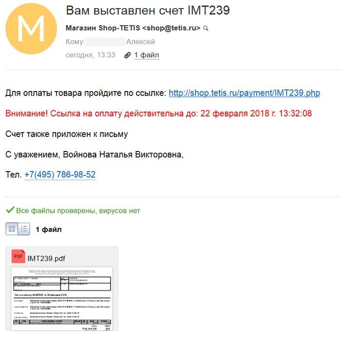 Райффайзенбанк оформить кредитную карту онлайн заявка