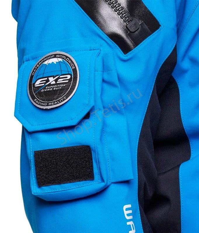 Сухой гидрокостюм для дайв экспедиций EX2