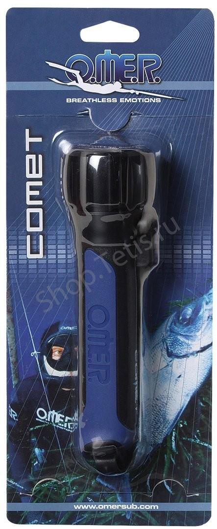 Фонарь для подводной охоты Omer Comet