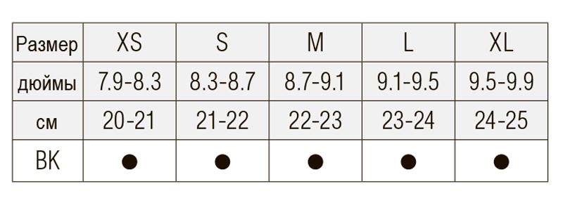 Таблица размеров Перчатки для дайвинга полимеш 2 мм TA 0209 TUSA